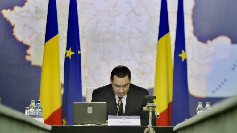 Бивш румънски премиер стана сърбин