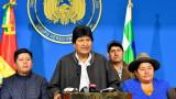 Русия видя режисиран държавен преврат в Боливия