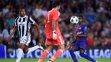 Усман Дембeле поднови тренировки с Барселона