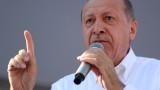 Ердоган назначи зет си за финансов министър