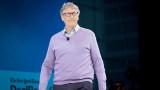 Как Бил Гейтс харчи милиардите си