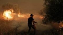 МВнР: Пожарът в Атина е ограничен