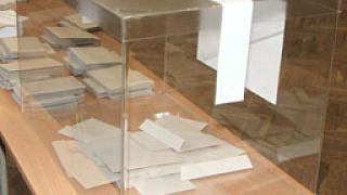 НФСБ поиска касиране на вота