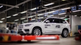 Volvo започва уникална програма за автономни автомобили в Гьотеборг (ВИДЕО)