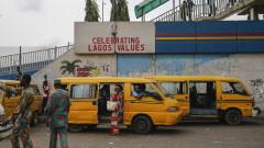 Нигерия отвърна на Тръмп: Хлорохинът срещу Covid-19 трови хората