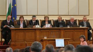 20г. затвор за отвличане гласуваха депутатите