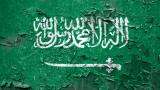 Саудитска Арабия се извини за видео, определящо феминизма като екстремизъм
