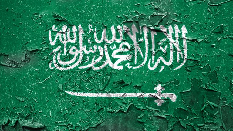ЕК предложи Саудитска Арабия да влезе в списък, свързан с пране на пари и тероризъм