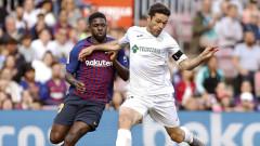 Барса продава Умтити, ако вземе футболист на Интер