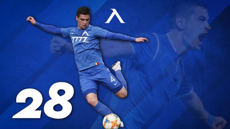 Футболистът на столичния Левски Иван Горанов празнува днес 28-ия си