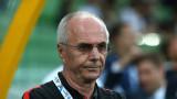 Ериксон: С мача в София се връщаме назад, сигурно около 15 години