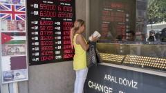 Крие ли ситуацията в Турция рискове за българските компании?