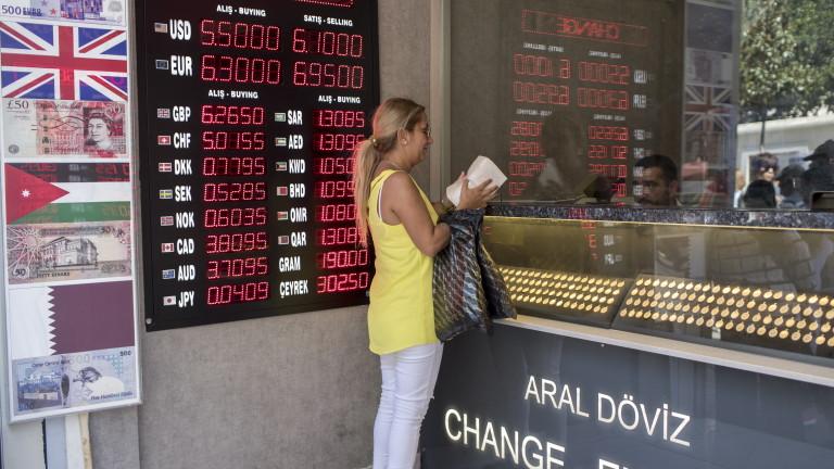 Турската лира продължава да се обезценява. За три дни лирата