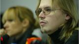 Максим Стависки: Готов съм за всякакво наказание
