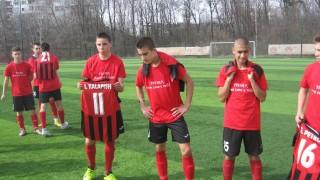 От Локомотив (София) показаха екипите си за следващия сезон