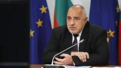 Бойко Борисов депозира оставката на кабинета