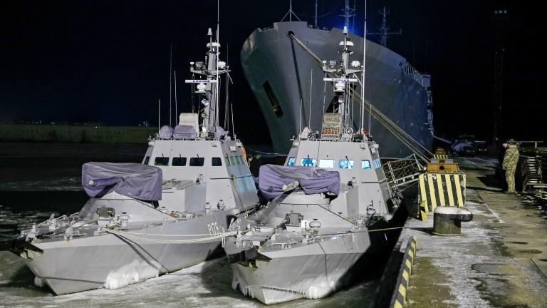 Извършено е прехвърляне към украинската страна на три кораба, задържани