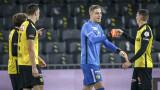 Йънг Бойс без успех в гостуванията си от Лига Европа вече 6 години