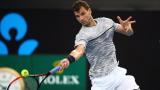 Четвъртфиналът между Григор Димитров и Давид Гофен – пряко по Евроспорт 1