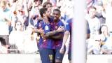"Барселона триумфира с ""Жоан Гампер"" след класика над Бока Хуниорс"