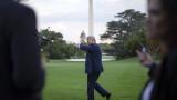Тръмп нареди нови санкции срещу Иран