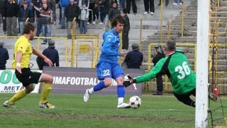 Трима отпадат от Левски за мача с Беласица
