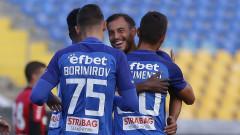 Мариани: Феновете плакаха от радост, след като победихме ЦСКА