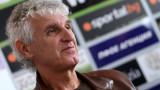 Иван Колев: Липсваше ни мачовата агресивност, с три удара ни вкараха три гола
