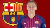 Гризман с първи думи като играч на Барселона