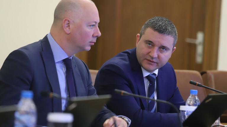 МС одобри споразумението с ЕИБ за интерконектора Гърция-България