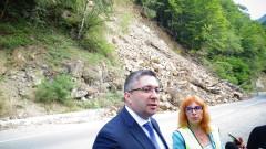 Обезопасяват пътя за Рилския манастир от понеделник