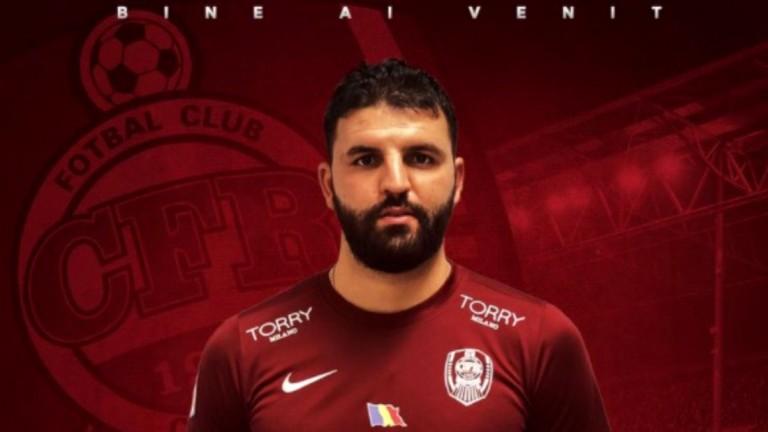 Съперник на ЦСКА в Лига Европа привлече национал на Тунис