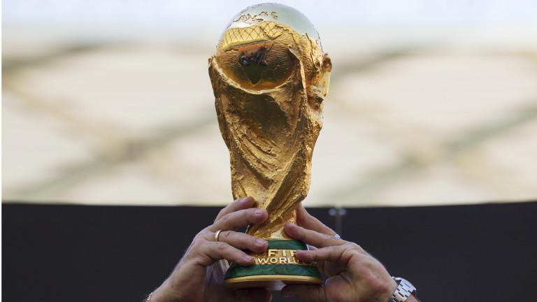 Футболният свят в момента е притаил дъх, защото утре, 26