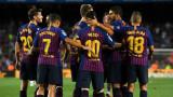 Барселона притежава най-скъпата резервна скамейка в света