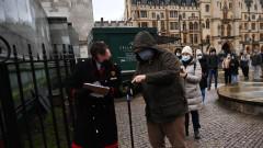 Забраната за износ от ЕС забавя с 2 месеца ваксинацията в Британия