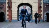 Правителството на Нидерландия подаде оставка