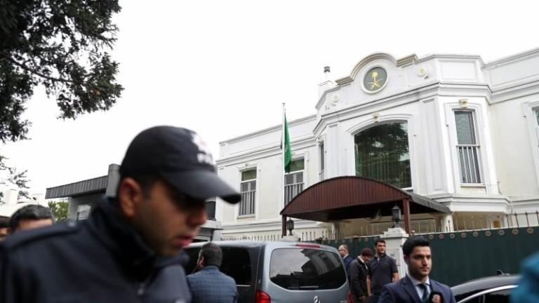 Консулът на Саудитска Арабия в Истанбул е бил освободен от