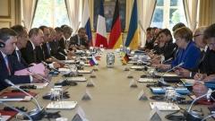 Нормандската четворка подкрепя спирането на огъня в Източна Украйна