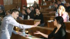 Кандидат-студ. по история в СУ пишат за Средновековието или Възраждането