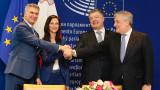 Украинците се разхождат 90 дни без визи в ЕС