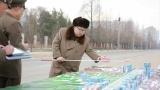 КНДР разполага със 104 ядрени обекта