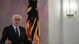 Засега Германия отлага предсрочния вот