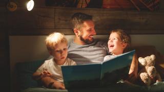 Защо да пътуваме с децата си