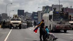 Венецуела се бори да избегне дефолт. А ЕС прокара пътя за санкции