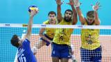 Бразилия показа класа срещу Франция и ще играе на финал