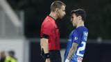 Футболист на Левски се подигра с водещ българския съдия
