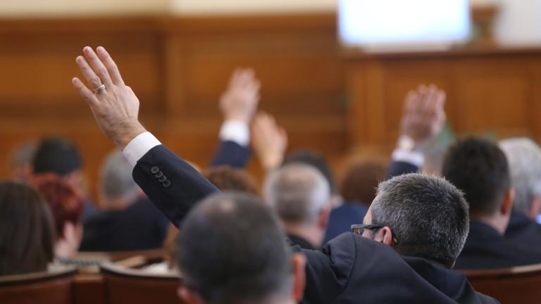 Депутатите приеха промени в състава на 3 комисии