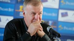 Левски започна да изплаща текущите си задължения към НАП