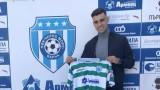 Пабло Гарсия: Искам да се откроя в българското първенство