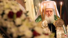 Да отворим сърцата и душите си зове патриархът
